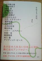 20120303214258