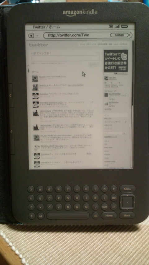 tweeting from kindle.